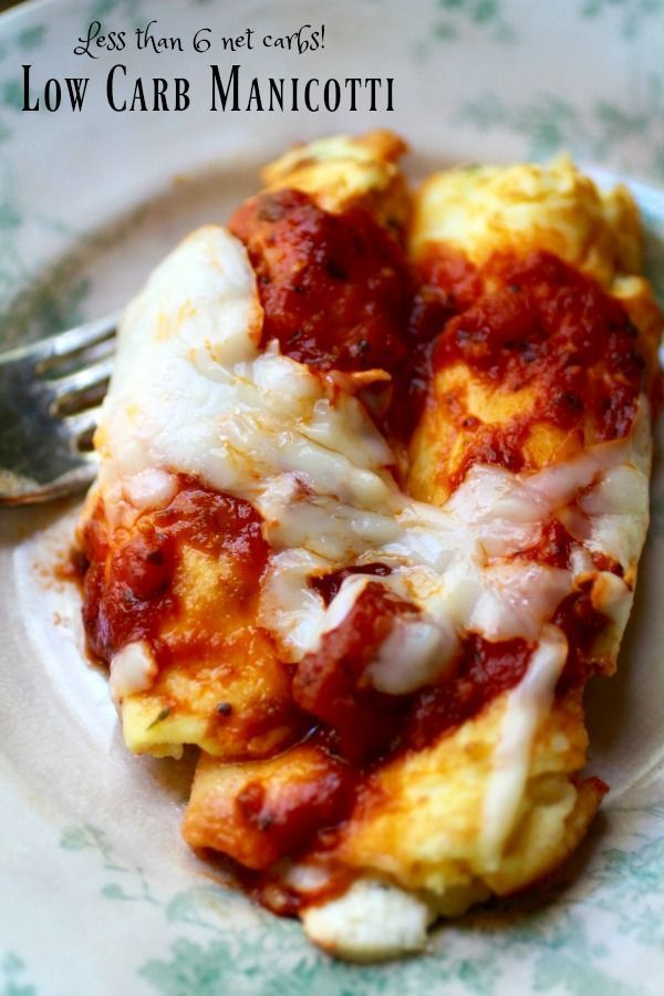 Low carb manicotti has just 5.8 net carbs per serving. From http://Lowcarb-ology.com