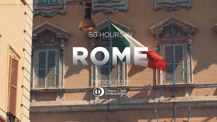 """50 Hours in Rome: eat, drink, sleep travel guide - WATCH VIDEO HERE -> http://singaporeonlinetop.info/restaurants/50-hours-in-rome-eat-drink-sleep-travel-guide/     In the first of our """"50 Hours in…"""" series, presented by Diners Club International, we take you on a whirlwind tour of Rome. Discover a selection of some of the essential places to visit for eating, drinking and sleeping in Italy's Eternal City and stay tuned for..."""