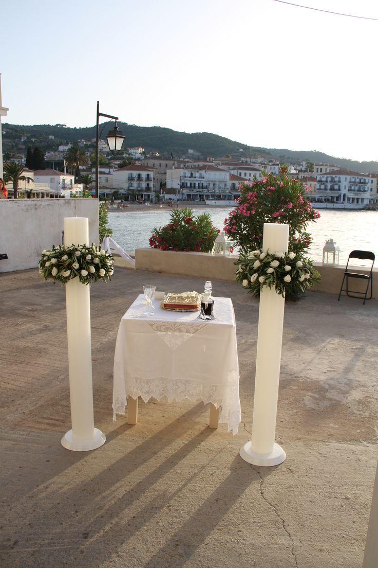 Ολα περί...Γάμου Βάπτισης  Κυπρίων Αγωνιστών 24 Ραφήνα Τηλ:2294022626  Κιν:697 690 3106 / 695 300 2095