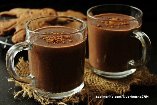 V tomto zimním počasí potěší něco horké na zahřátí. Vyzkoušejte si připravit sladký horký nápoj.