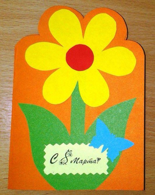 Начальная школа открытки мамам