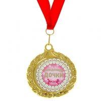 Медали на выписку из роддома, купить прикольные шуточные медали для выписки из роддома. #шарымосква #будумамой #17недель #ждеммалыша #малыш #маманапп #huggies #оформлениедетской #сын #наклейкидлямалышей #доставкашаровмосква #наклейки
