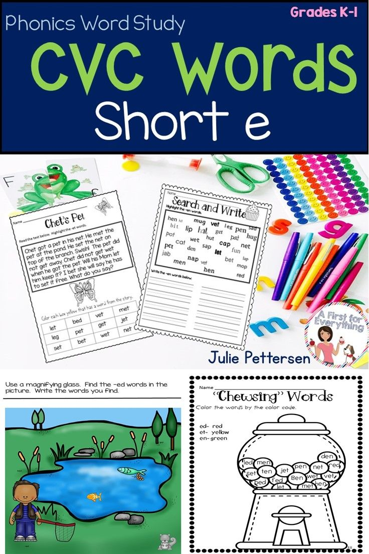 Long e coloring pages - Short E
