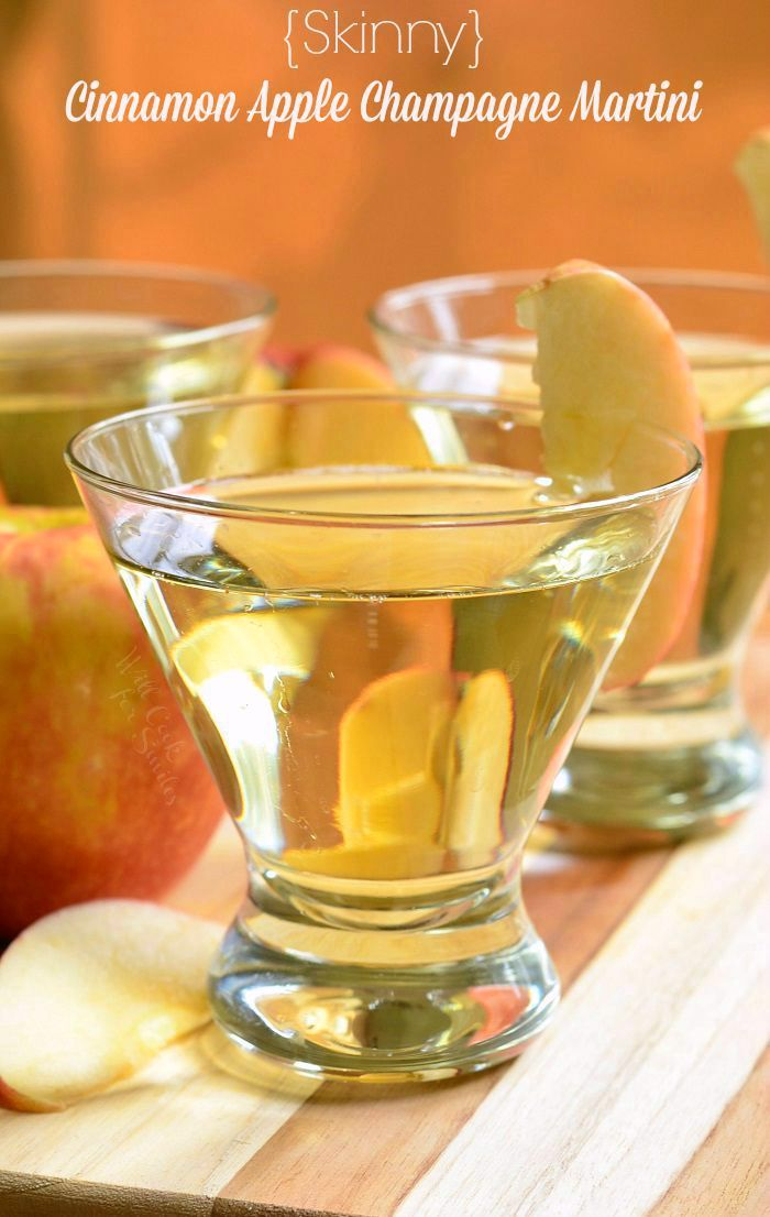 {Skinny} Cinnamon Apple Champagne Martini | from willcookforsmiles #cocktail
