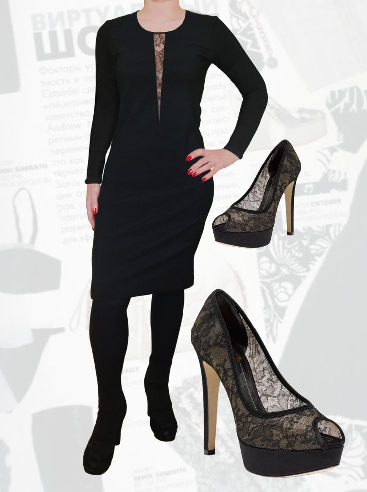 39$ Вечернее маленькое черное платье большого размера с элегантной треугольной гипюровой вставкой Артикул 887,р50-64
