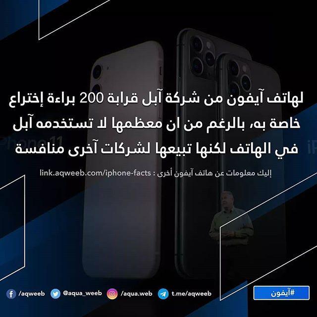 قد يكون أشهرها خاصية Slide To Unlock و بصمة الهاتف أيضا المستخدمتين حاليا في كل الأجهزة الذكية تقريبا تعود براءة Samsung Galaxy Samsung Galaxy Phone Galaxy