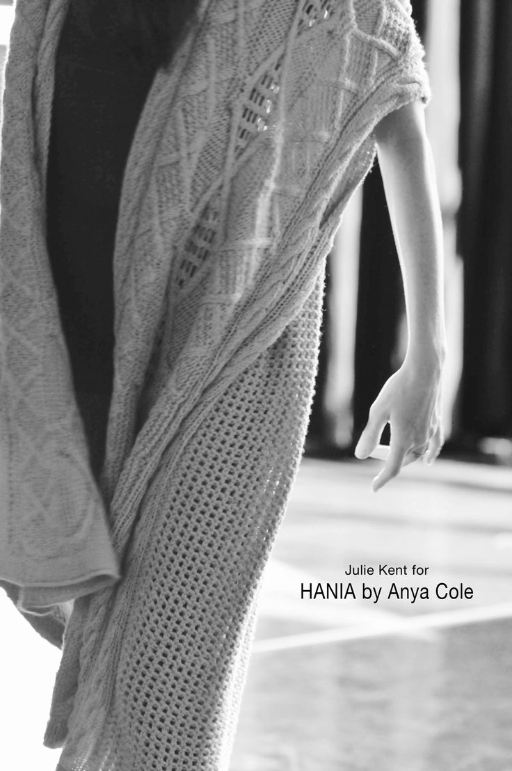 Julie Kent for HANIA by Anya Cole, Spring 2016
