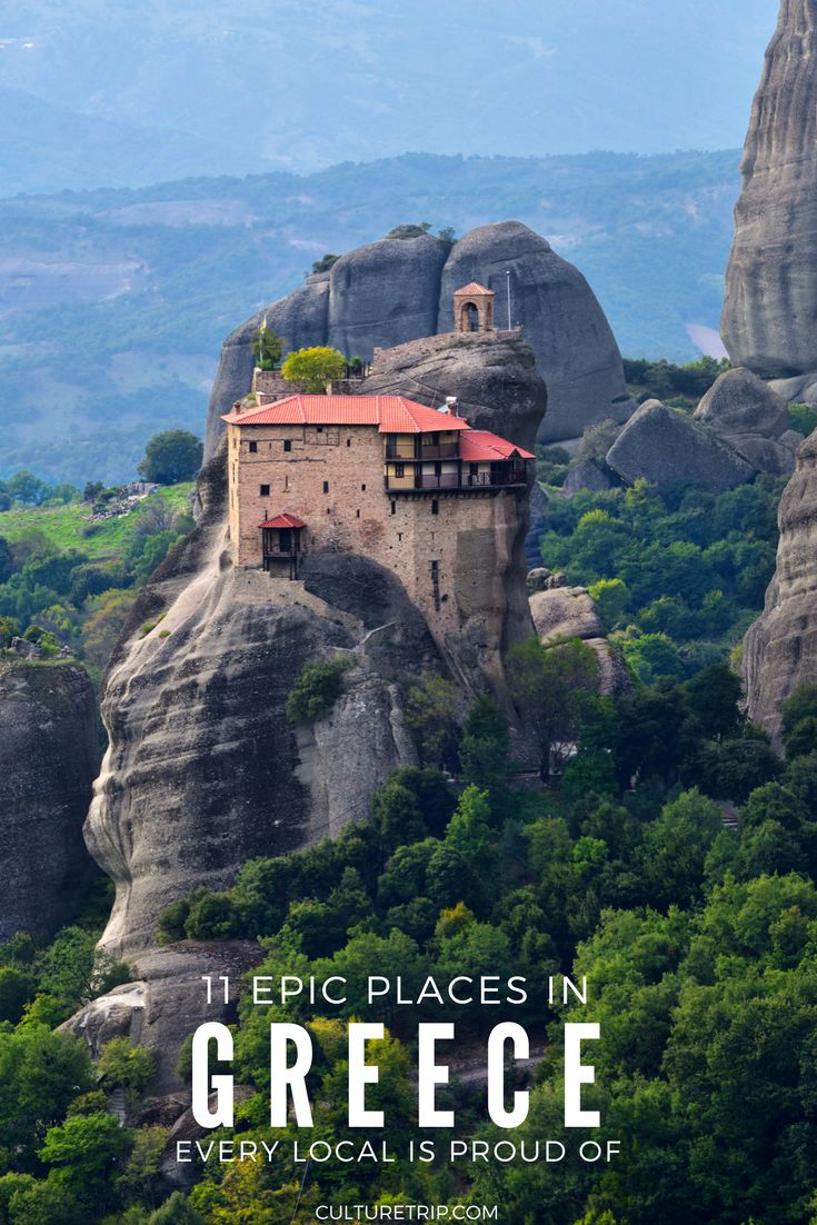 11 Epic Places in Greece Every Local Is Proud Of|Pinterest: @theculturetrip