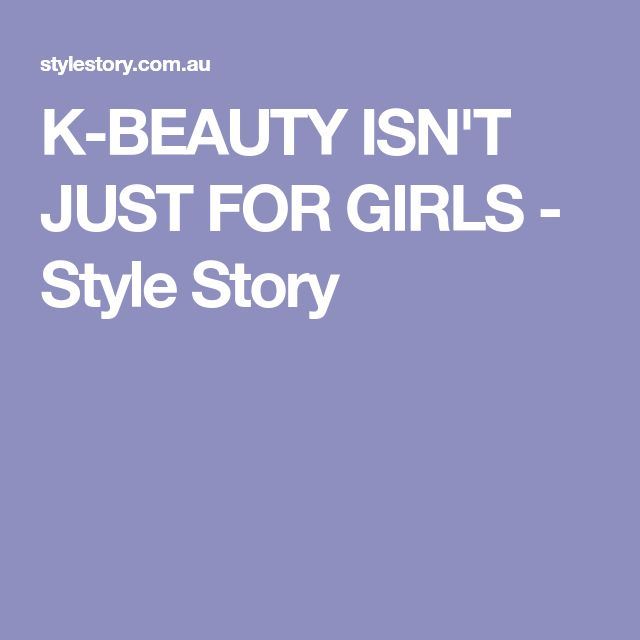 K-BEAUTY ISN'T JUST FOR GIRLS - Style Story