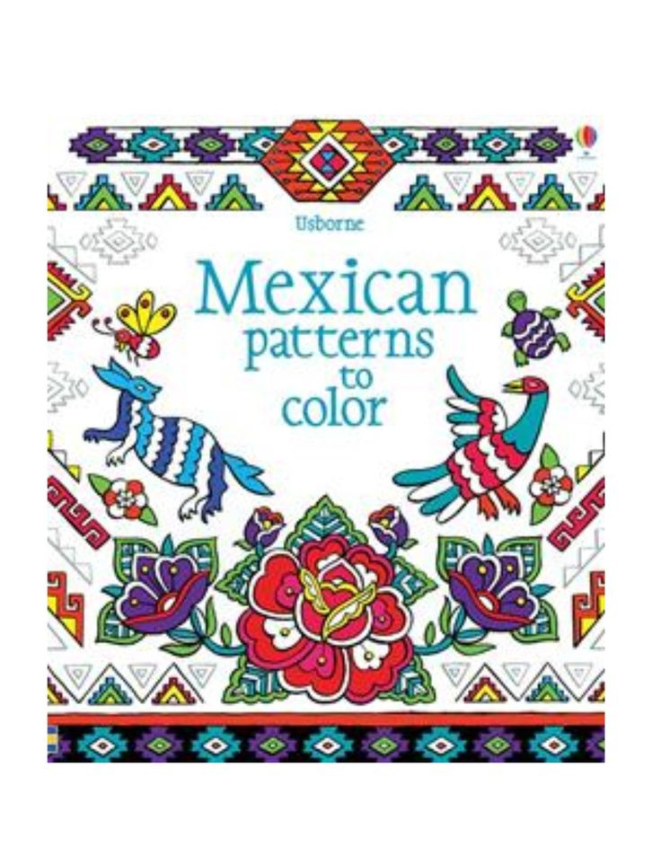 Mexican Patterns to Color
