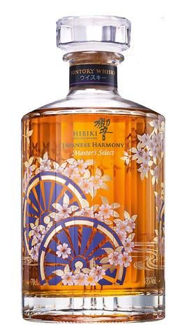Hibiki Japanese Harmony Master's Select Special Edition 700ml 43%