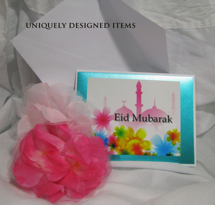 Eid Mubarak card- Ramadan card -- Custom Ramadan card for your friends and family! by UniquelyDesigneditem on Etsy