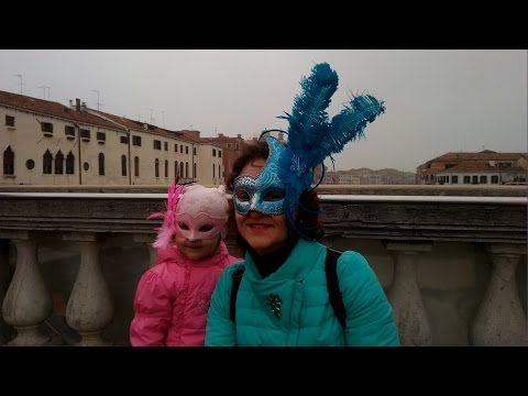 Bad Baby Вредные Детки Карнавал в Италии
