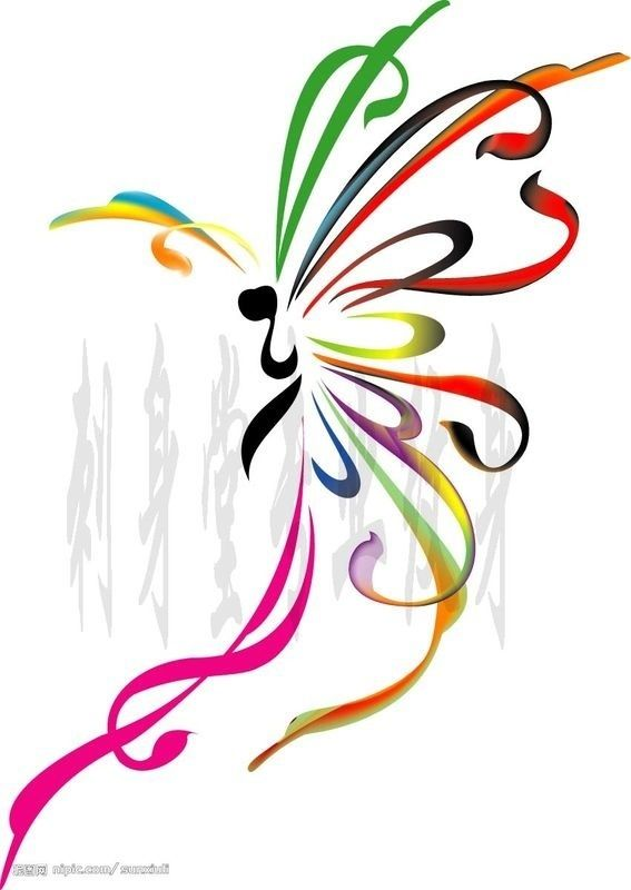 Colorful butterfly, this would make a pretty tattoo on foot.
