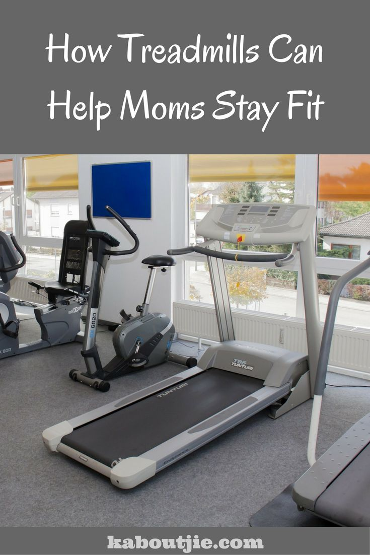 Exercising is not always easy when you are a mom and have limited time. Here's how treadmills can help moms stay fit.   #GuestPost #Treadmills #FitMoms