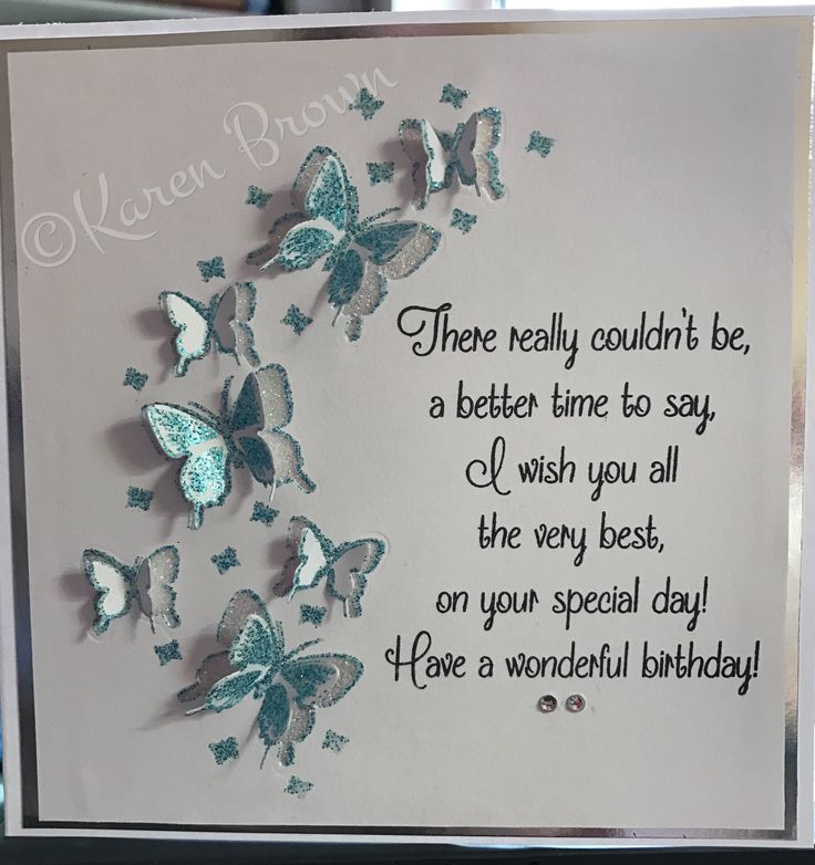 Butterfly arch from stamps by Chloe. Wow embossing glitter #stampsbychloe, #wowpowder #butterflyarch