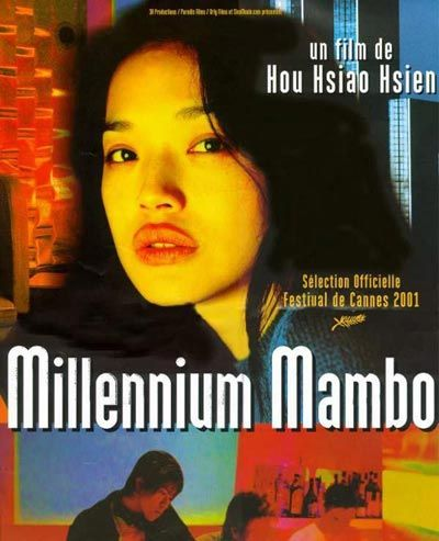 """Millennium Mambo"" by Hou Hsiao-hsien won the Technical Grand Prize in Cannes in 2001.  The main character, Vicky, portrayed by actress Shu Qi narrates her life starting in 2011, 10 years earlier. She describes her youth and the story of her changing life at the beginning of the new millennium. She works as a hostess in a trendy bar.  http://www.chinaentertainmentnews.com/2015/05/17-chinese-films-with-cannes-award.html"
