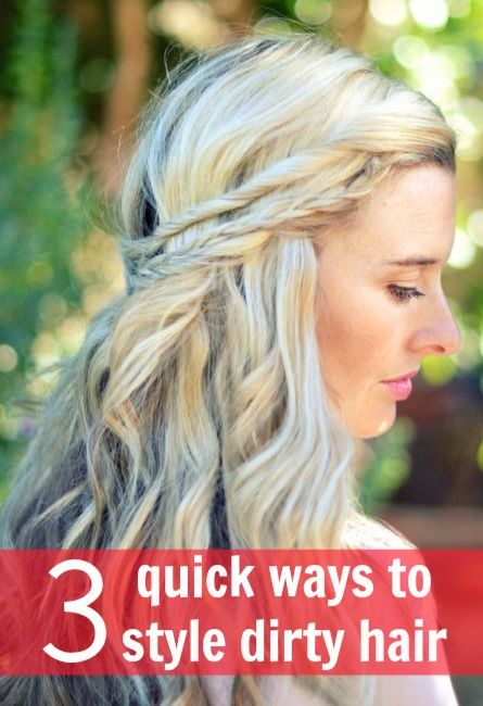 how to style unwashed hair 3 ways to style hair follow me my hair and 6615