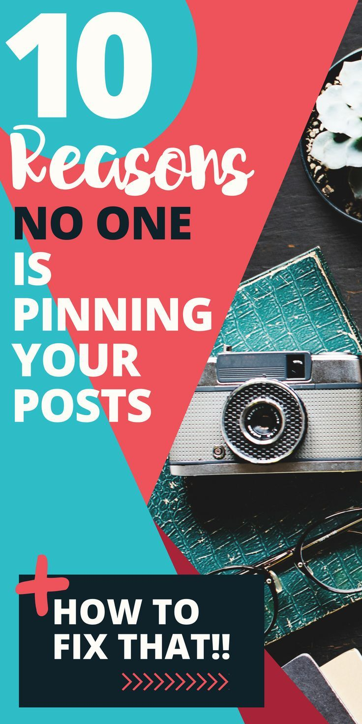 Not getting Pinterest shares? Learn how to use Pinterest for blogging the right way... Here are 10 reasons your blog posts aren't getting shared on Pinterest and how to fix it today!