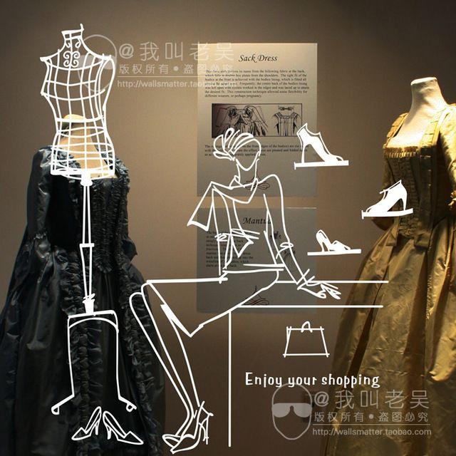Cintre modèle post/vitrine conception vêtements magasin mise en page papier peint/magasin de chaussures décoration en verre autocollant livraison gratuite