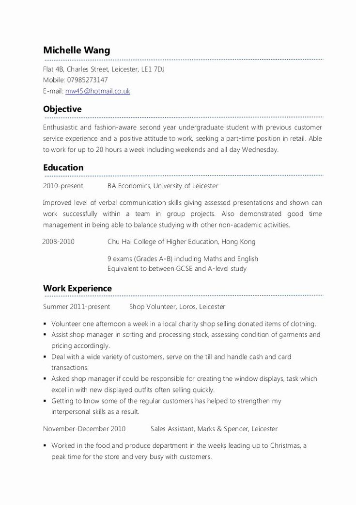 First time job resume new example part time cv in 2020