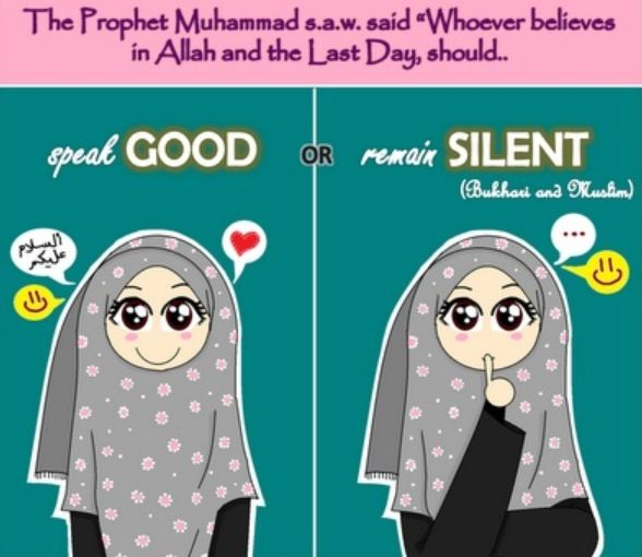 Hadith - these short simple illustrations are good for children to learn. Should incorporated the Arabic as well.