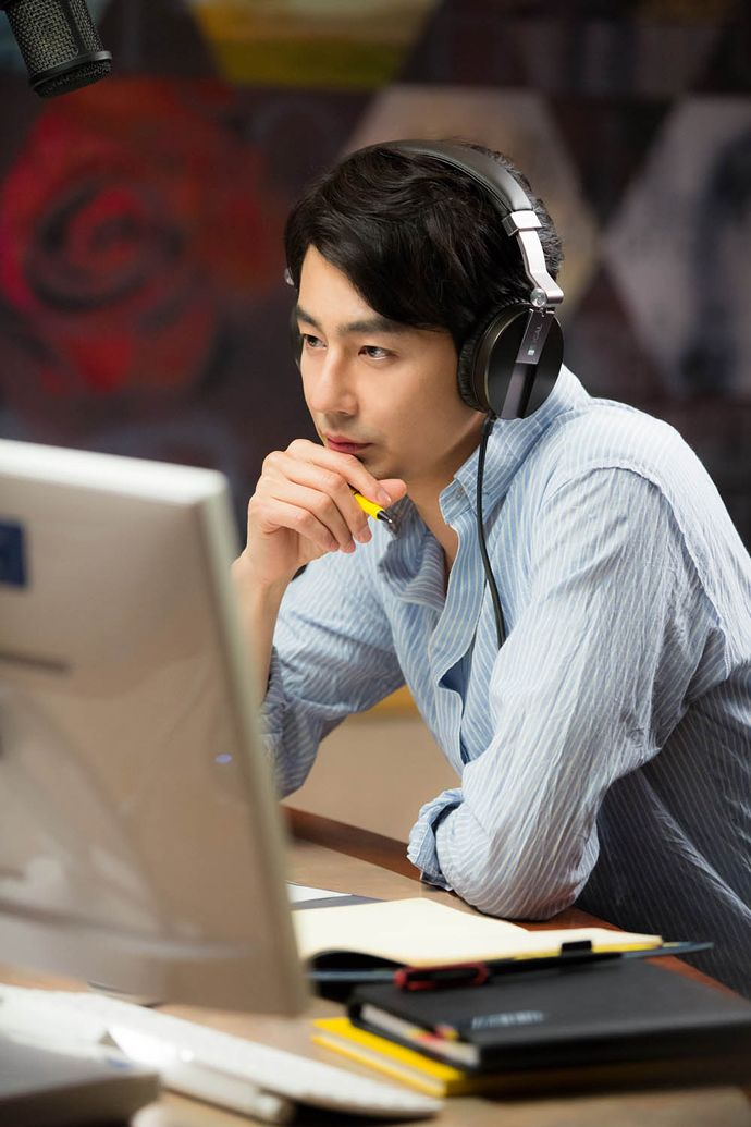 "Jo In Sung In ""It's Okay, It's Love"""
