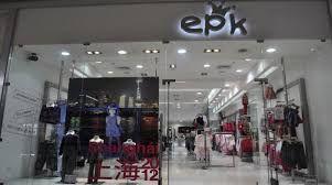Confección Infantil: La actividad que desarrolla este negocio es la comercialización de prendas de vestir y complementos de moda infantil.