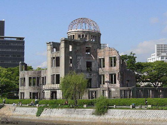 Hiroshima Peace Memorial at Hiroshima Peace Park - Hiroshima, Japan