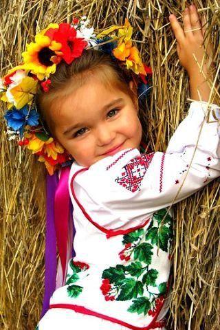 SMILE Ukrainian girl