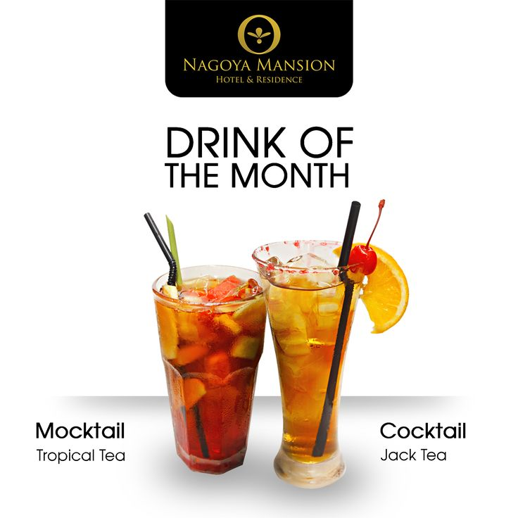 What About Drinks? It's warm January! So, here's the cold beverages that will help you set the right kind of attitude for the whole 2016. Tropical tea for IDR 30,000 and Jack tea for IDR 55,000 could be your best buddy in January. As you know, you can't go wrong with tea. Just never.  Available daily from 11:00 AM - 22:00 hrs at 3rd floor , La Bamba Restaurant! www.nagoya-mansion.coml