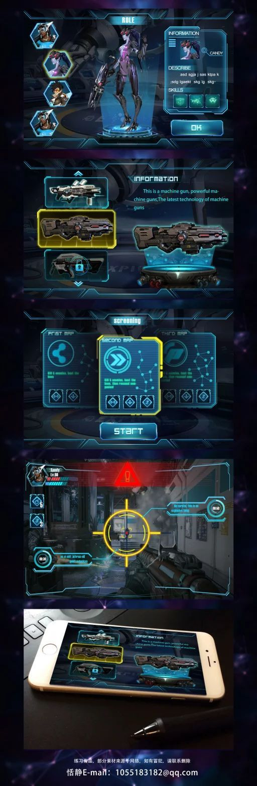 game UI,this is a practice,science style: