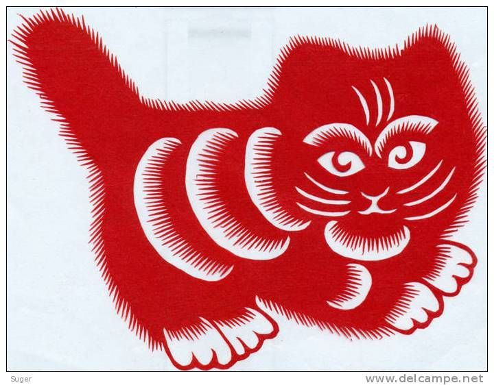 Chinese Paper Cuts /Decoupis Chinois/Chinees Gesneden papier/China Intangide Cultural Heritage/ cat /Chat / kat/19x16cm
