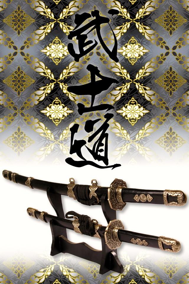 """武士道(ぶしどう)  Bushidôcomes from two root words: Bushi which means 'warrior', and Dôwhich means 'way'. Translated in English as """"Way of the Warrior"""", this is a Japanese word for the way of the samurai life."""