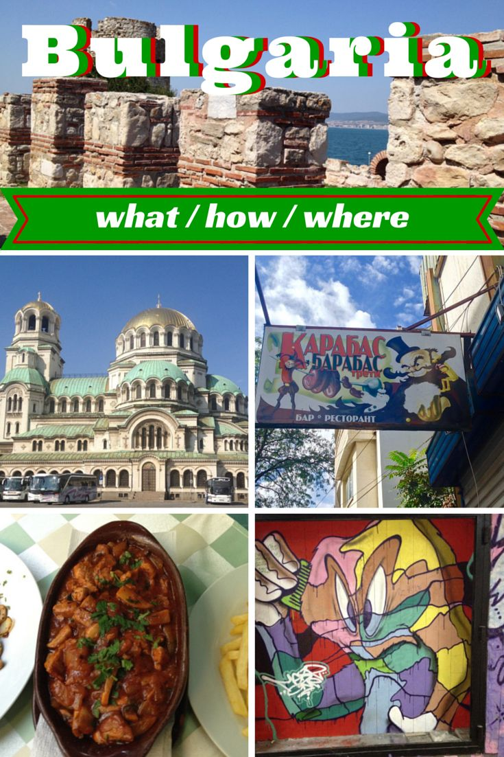 Recently, we spent 3 months in Bulgaria. We lived in Sofia and even managed to visit some places around the country despite busy work schedule. Here are some online travel resources that we used to make our life more enjoyable in Bulgaria.