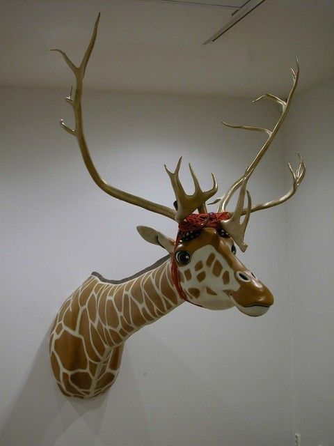 Surreal sculpture, Fredrik Raddum