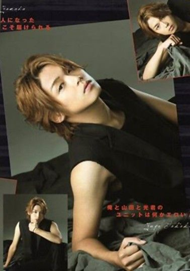 Takaki Yuya Hey! Say! JUMP HSJ hey say best #yuya #takaki #japan #boys
