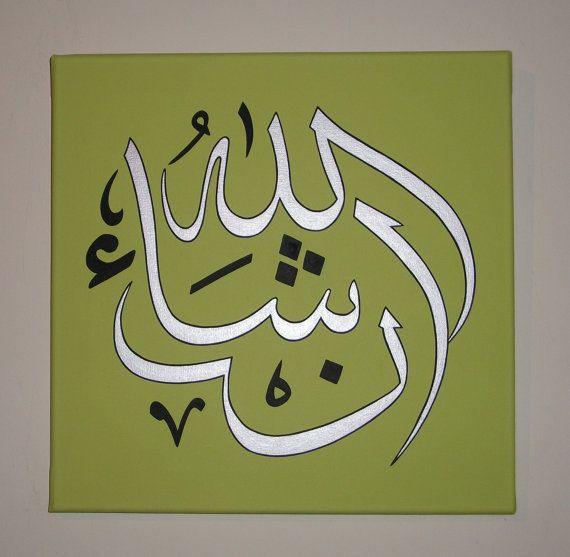 Арабская Каллиграфия Исламская Wall Art Три Панели Искусства Ручной Работы Картины Маслом Холст украшения дома Пейзаж Для Гостиной K37