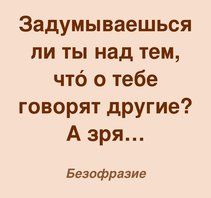iurovetski.com, юмор, задумываешься