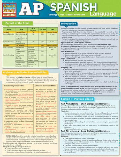 AP Spanish Language Exam Practice - AP Student