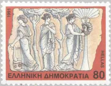 Greek Mythology Stamp , The Nine Muses : Terpsichore dance. Melpomene, tragedy. Polyhymnia, sacred poetry.