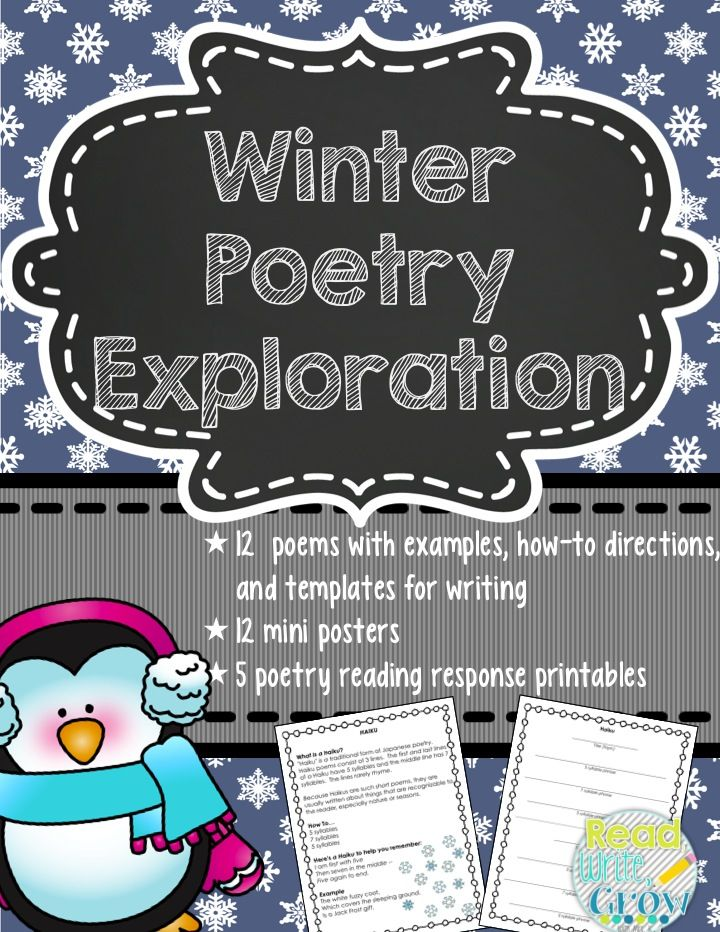 letter formation poems%0A This winter poetry exploration unit includes everything you need to teach     different types of poems