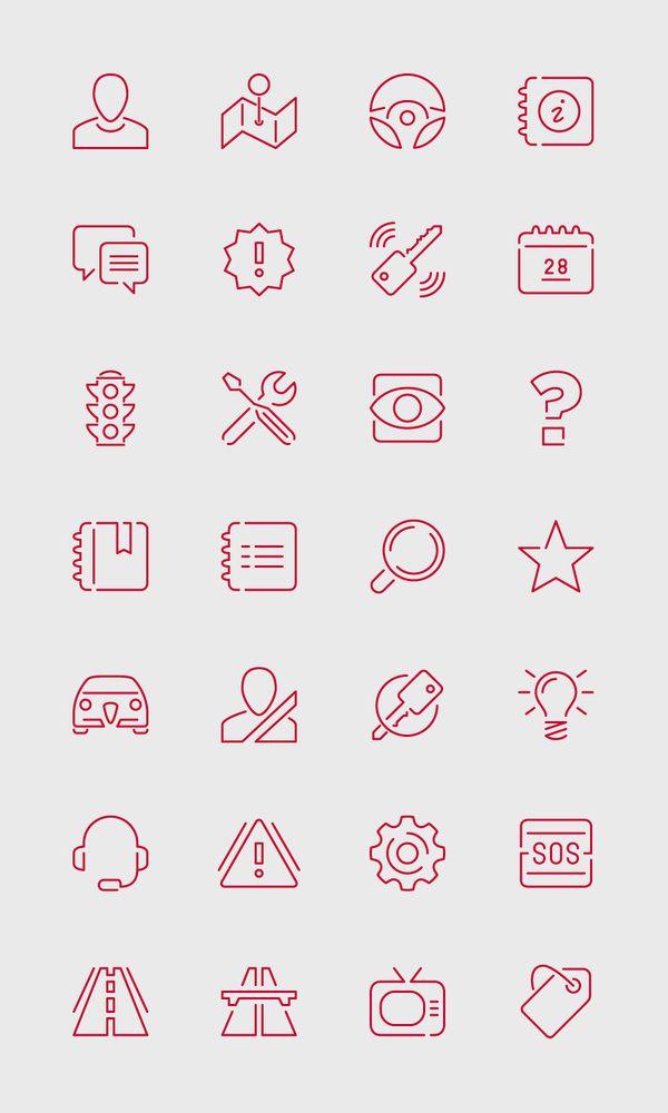 Icons 선이 막혀져 있지 않는다.