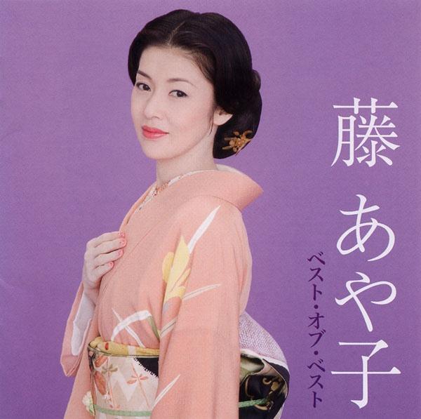 The best Enka singer in Japan!  <3  (Fuji Ayako)