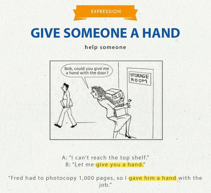 give someone a hand
