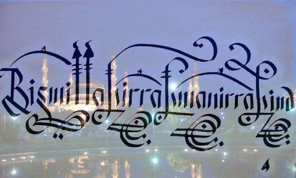 Bismillahirrahmanirrahim Yazılı Resimler ( Yüksek Kalite ...