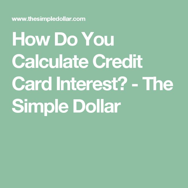 Best 25+ Credit Card Interest Ideas On Pinterest | House Of Cards