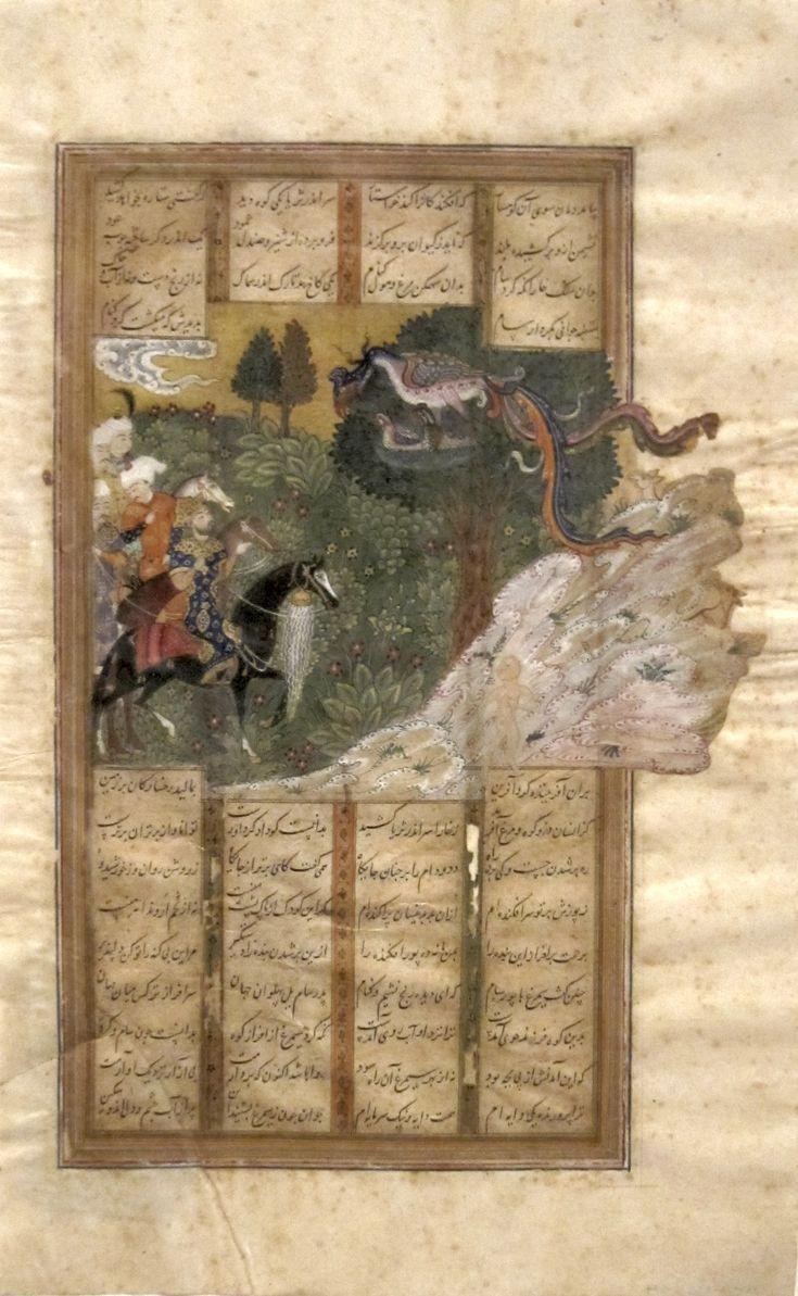 Zal & the Simurgh (Abu'l Qasim Firdausi (935–1020 CE Persian): Shahnama (Book of King) (16th Century CE Safavid Miniature Painting, Iran))