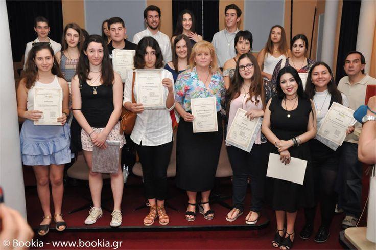 Η Πανελλήνια Ένωση Λογοτεχνών πραγματοποίησε την τελετή απονομής των διακριθέντων μαθητών του 19ου Πανελλήνιου Μαθητικού Λογοτεχνικού Διαγωνισμού.
