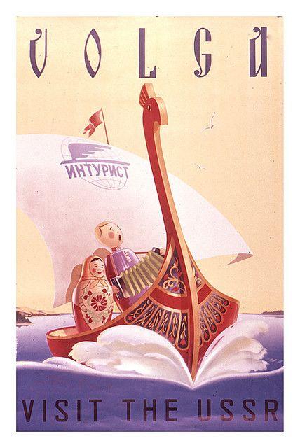 Visit the USSR #vintage #travel #poster